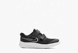 H6_desktop_mini-teaser_sneaker_206x139_1021.jpg